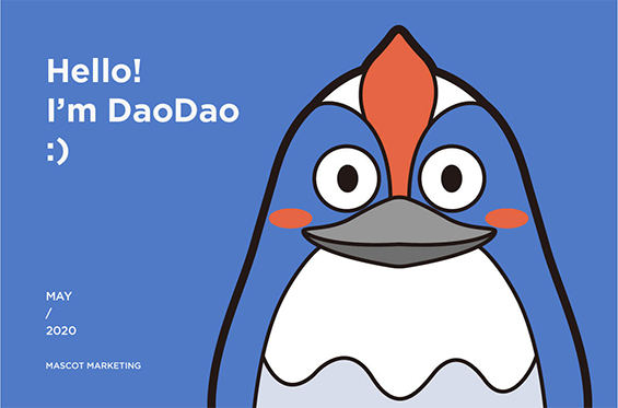DaoDao